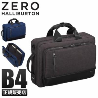 レビューで追加+5%|ゼロハリバートン ビジネスバッグ メンズ ノートPC A4 B4 軽量 ZERO HALLIBURTON エース 8084600