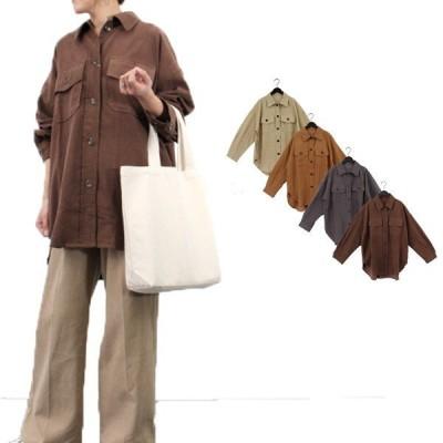 シャツ ブラウス CPOシャツ カジュアルシャツ コーデュロイ ロング レギュラーカラー 長袖 無地 綿 コットン100% トップス レディース