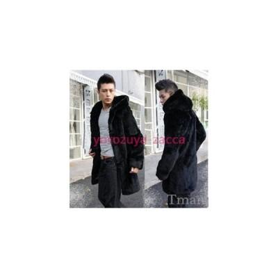 ファーコート メンズ 毛皮コート ファーコート ミンク メンズ毛皮コート ロング フード付き 暖かい 防寒 秋冬