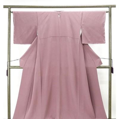 色無地 未着用 正絹 渋め赤紫色 身丈154cm 裄丈63.5cm 色無地 未使用 着物