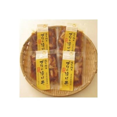 須崎市 ふるさと納税 活き締め ブリの醤油漬け丼セット60g×4