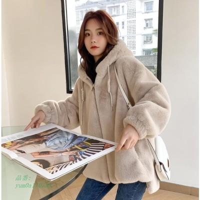 毛皮コート 上質 ショートジャケット おしゃれ 冬物 OL 暖かい レディース アウター オフィス 上着 女性 フェイクファー 防寒 就活 ジャケット 通勤