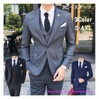ビジネススーツ スリーピーススーツ 3ピーススーツ 3点セット ストライプ メンズスーツセット フォーマル セットアップ 細身 紳士服 結