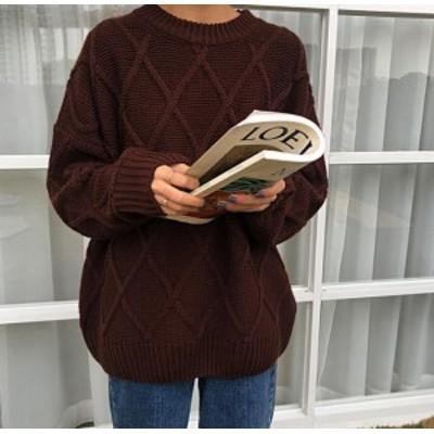 韓国 ファッション レディース ニット トップス ダイヤ編み ざっくり 長袖 ゆったり シンプル カジュアル 大人可愛い 秋冬