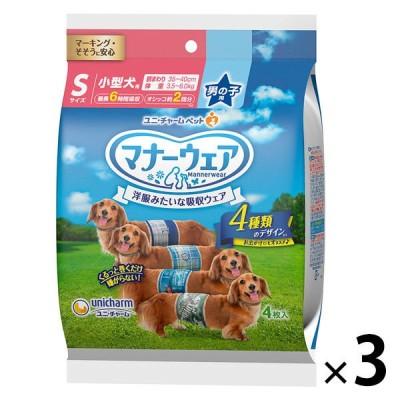 マナーウェア 男の子用 Sサイズ 4種のデザインパック 4枚 3袋 ユニ・チャーム