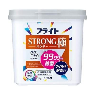 ブライトSTRONG極 パウダー 酸素系・粉末タイプ 衣類用漂白剤 本体570g