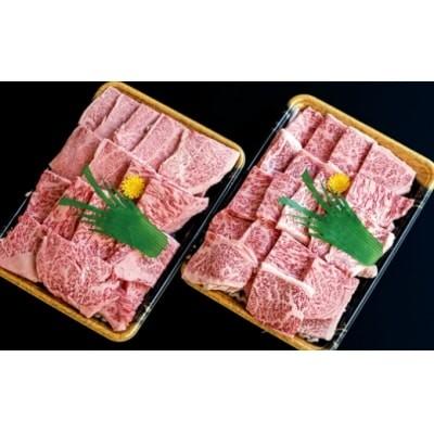 鹿児島県産 黒毛和牛肩ロース 焼き肉用1.8㎏