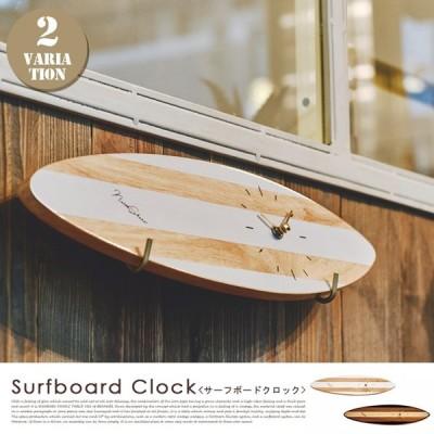 WALL CLOCK Surfboard Clock CL-3019 インターフォルム