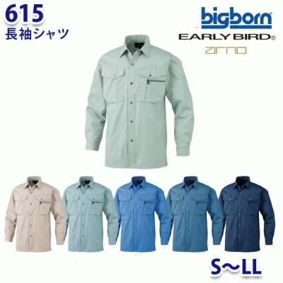 BIGBORN 615 長袖シャツ SからLL ビッグボーンアーリーバードBG21EB