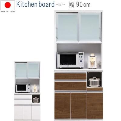 キッチンボード 幅89.5cm 高さ203cm ウォールナット柄 ホワイト柾目色 ソフトクローズレール 日本製 国産品 SOK 開梱設置送料無料