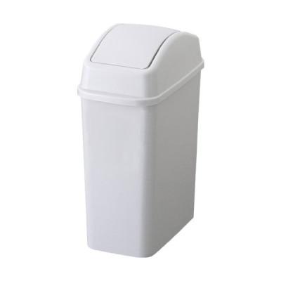 リス ゴミ箱  『片手で捨てられるスイングタイプ』 H&H スイングペール5ND 5L GY
