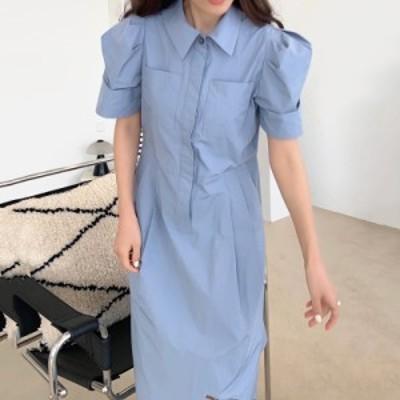 シック シンプル ヘイズブルー ホワイト プリーツ ダブルポケット パフスリーブ ドレス ロングスカート 女性