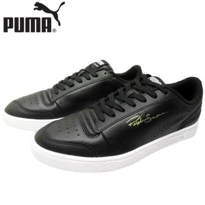 プーマ PUMA ラルフサンプソン パーフ 靴 メンズ 371591-02