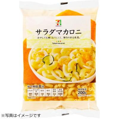 日本製粉 セブンプレミアム サラダマカロニ 200g