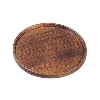 木製 くり抜き 匠7寸給仕盆(約径210X30mm)