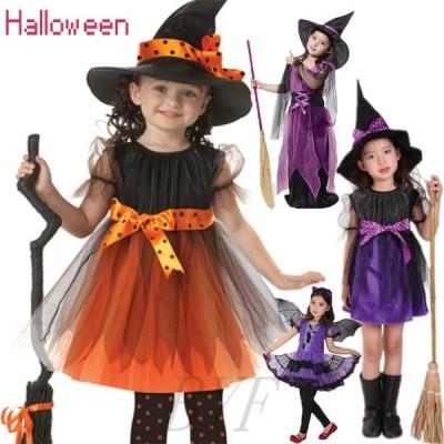 ハロウィン コスプレ 魔女 子供 女の子 衣装 仮装 可愛い 帽子 ドレス ワンピース キッズ ウィッチ 魔女っ娘 魔法使い ジュニア 子ども