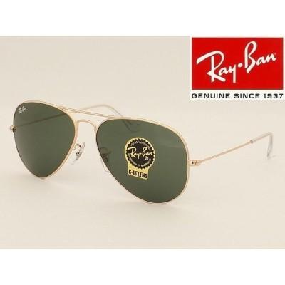 Ray-Ban レイバン サングラス RB3025-L0205 AVIATOR アビエーター