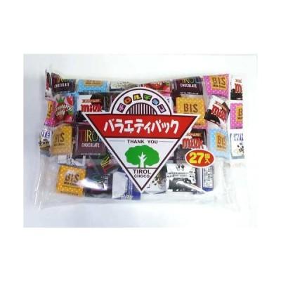 駄菓子 チロル バラエティーパック (1袋)問屋 チョコ業務用