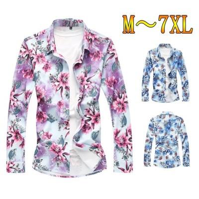 アロハシャツ メンズ 長袖シャツ 花柄シャツ カジュアルシャツ リゾート 大きいサイズ シャツ 男性用 2020 春 夏 秋 冬