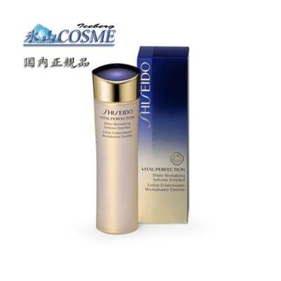国内正規品安心 資生堂/shiseido バイタルパーフェクション/VITAL-PERFECTION ホワイトRV ソフナーエンリッチド 美白化粧水 150ml 16500以上購入で送料無料
