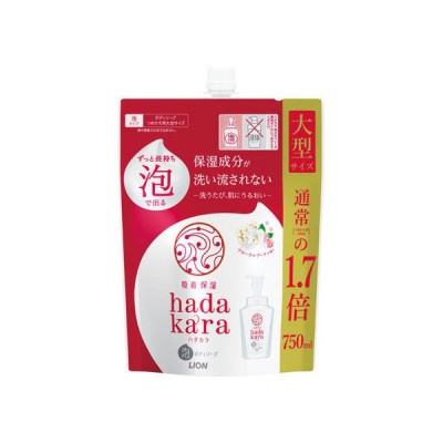 hadakara泡ボディーソープフローラルブーケ詰替大型 750ml ライオン