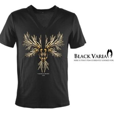 Tシャツ 半袖 髑髏スカルウィングプリント Vネック(ブラック黒) zkh186/ドクロハンドレッド赤ハンド カットソー