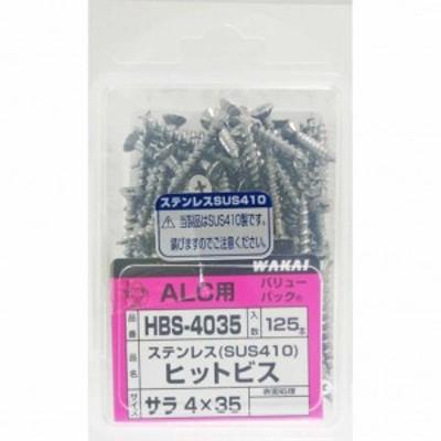 若井産業 ヒットビス サラ頭 4×35mm HBS-4035 125本