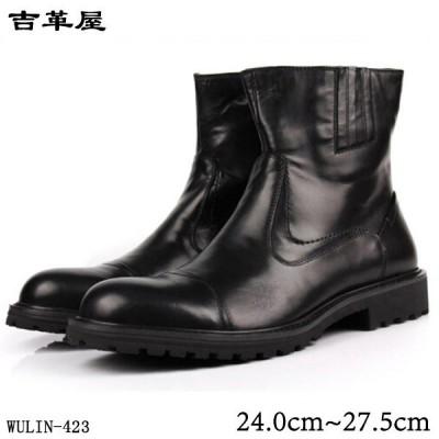 本革 ブーツ カジュアルツーツ ビジネスブーツ ロングブーツ  WULIN-423 男性 シューズ メンズ