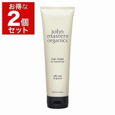 ジョンマスターオーガニック R&Aヘアマスク(ローズ&アプリコット) ラージ 258ml x 2 (コン...