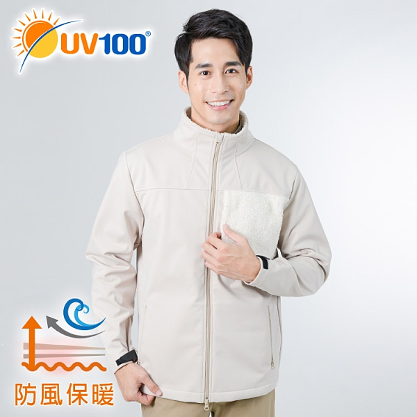 UV100 防曬 抗UV 防風保暖毛絨口袋立領外套-男