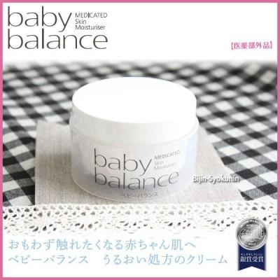菊星 Baby Balance  ベビーバランス 120g あすつく (4個で送料無料) (医薬部外品)(プレゼント ギフト)