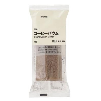 【まとめ買いセット】無印良品 不揃い コーヒーバウム 1箱(8個入) 良品計画