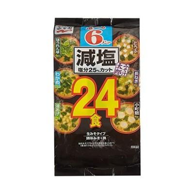 永谷園 みそ汁太郎減塩 24食 ×2袋