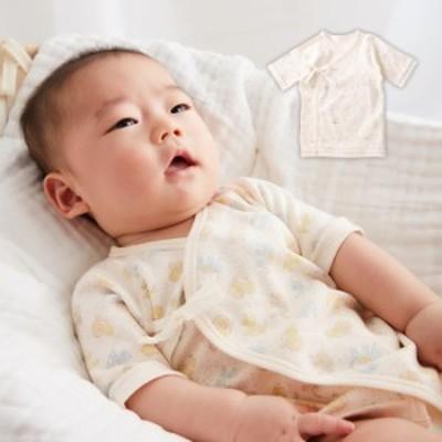 ベビー 服 肌着 日本製  Boribon oeuf オーガニックフライスプリント短肌着 新生児 赤ちゃん 男の子 女の子 ベビー服 おしゃれ