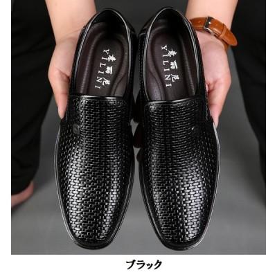 ビジネスシューズ サンダルジュアルシューズメッシュシューズ 透かし彫り 夏 カジュアル革靴防滑 スリッポン 柔らか