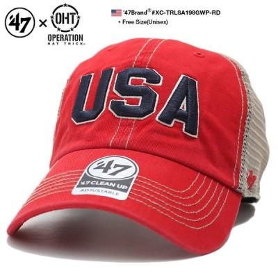 フォーティーセブンブランド 47BRAND 帽子 OHT 退役軍人負傷兵サポート基金 USAロゴ メッシュ ローキャップ ボールキャップ CAP メンズ レディース 星条旗