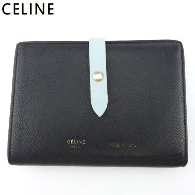 ラスト1点 セリーヌ 二つ折り 財布 ファスナー付き 財布 レディース バイカラー CELINE 中古