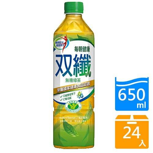 每朝健康雙纖綠茶 650ml  x 24/箱【愛買】