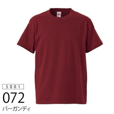 United Athle 無地Tシャツ 5.6oz バーガンディ
