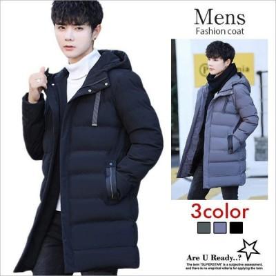 中綿ジャケット中綿コート防寒アウターメンズコートフード付きカジュアルメンズ保温厚手防風防寒ジャケット