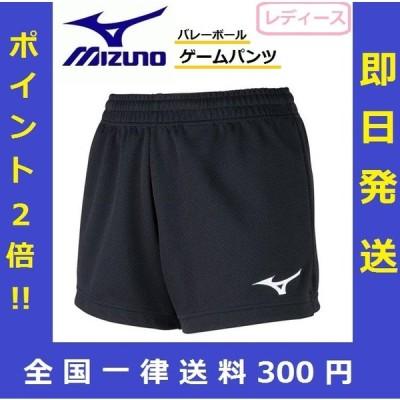 【即日発送】mizuno ミズノ バレーボールウエア レディース ゲームパンツ V2MB8201-09-SP