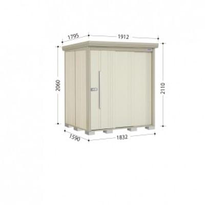 物置 屋外 おしゃれ タクボ物置 ND/ストックマン ND-1815 一般型 標準屋根 『追加金額で工事可能』