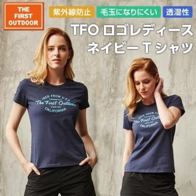 Tシャツ ネイビーロゴ 紺 レディース S-XL 透湿 UVカット 半袖 春 夏 The First Outdoor アウトドアウエア TFO-613752