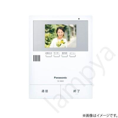 テレビドアホン インターホン 増設モニター VLV632K(VL-V632K)パナソニック