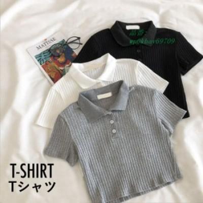 リブTシャツ キレイめ トップス 無地 夏新作 半袖 ニット すっきり 可愛い レディース ゆったり ポロシャツ 薄手 おしゃれ