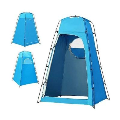 屋外シャワートイレ用テントキャンプテント旅行プライバシーシェルター釣り用ピクニックハイキング入浴ビー