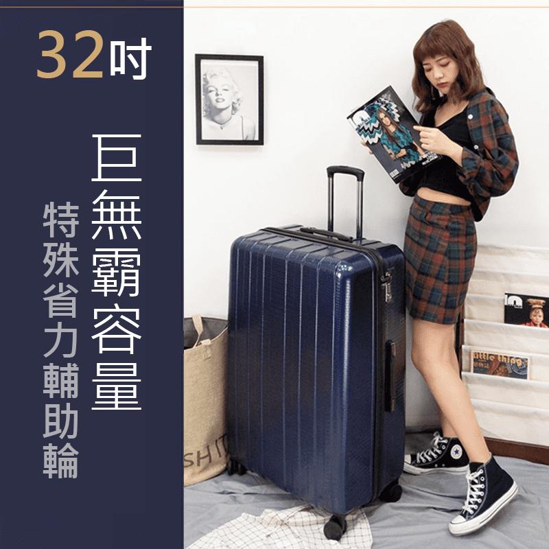 Allez Voyager奧莉薇閣32吋行李箱 旅行箱拉鍊編織AVT113-32