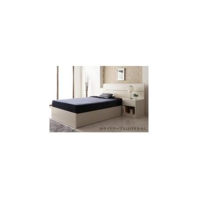 シングルベッド 一人暮らし マットレス付き ベッド下収納 収納付き 大容量 高い 床下収納スペース 全面収納 ヘッドボード 薄型 デザイナーズ ホテル モダン 高級