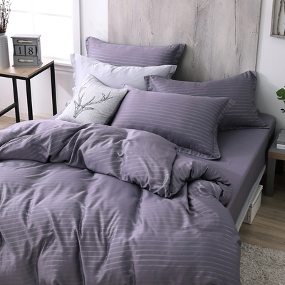 OLIVIA  Mars 灰紫 標準雙人床包被套四件組 300織銀纖維天絲萊賽爾 台灣製