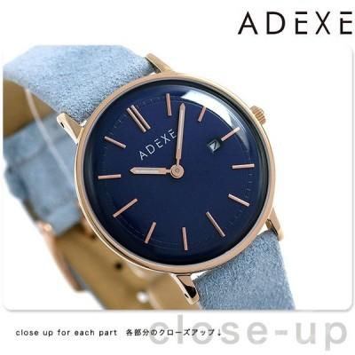アデクス ADEXE スイートコレクション 33mm デイト 2043A-06-JP18MAR 腕時計 プチ ソーダ